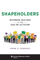 Leitura: Shapeholders: Business Success in the Age of Activism