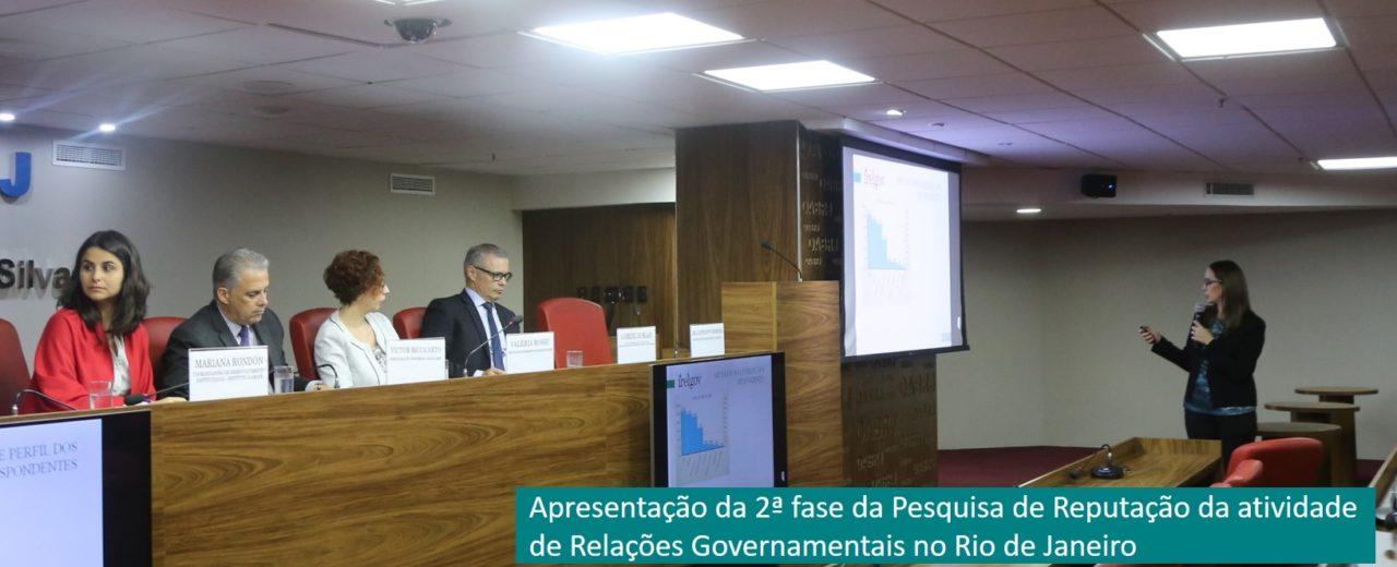 2.ª fase da Pesquisa de Reputação da atividade de Relações Governamentais no Rio de Janeiro
